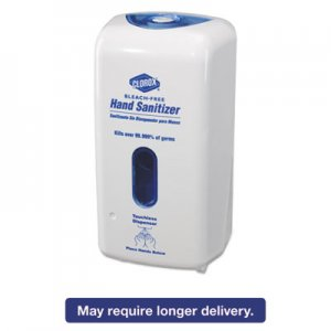 Hand Cleaner Dispensers Breakroom Supplies