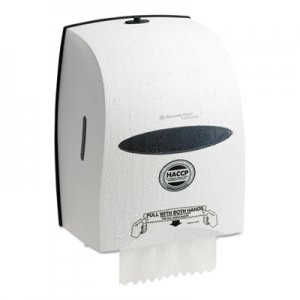 Towel Dispensers Breakroom Supplies